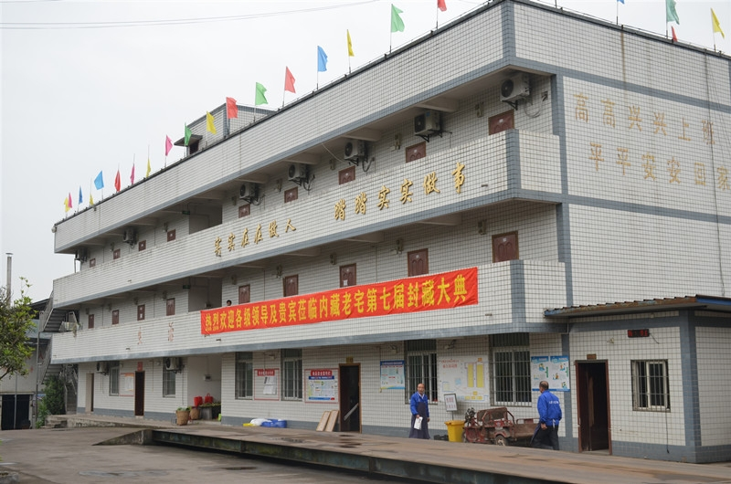 泸州内藏老宅酒业第七届封藏大典