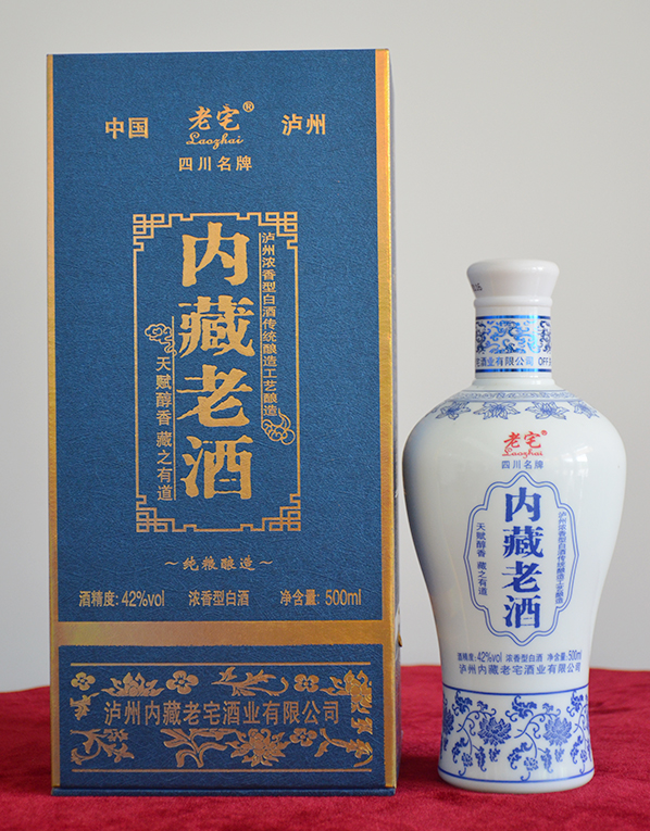 内藏老酒 42%vol