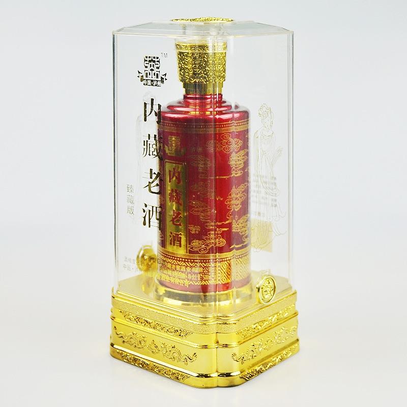内藏老酒 臻藏版