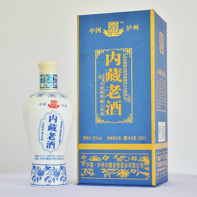 内藏老酒浓香型白酒